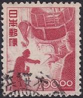 Japon, 1948-49, 100y, Travailleurs (Yvert 401) - 1926-89 Emperor Hirohito (Showa Era)
