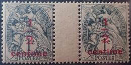 DF40266/892 - 1900 - TYPE BLANC - N°157 (IA) NEUFS**(1)/*(1) PAPIER GC - 1900-29 Blanc