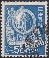 Japon, 1948-49, 500y, Métallurgie (Yvert 402) - 1926-89 Emperor Hirohito (Showa Era)