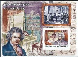 Comores 2009 Musiciens Célèbres Ludvig VAN BEETHOVEN Wolgang Amadeus MOZART Imperf MNH - Mao Tse-Tung