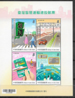 TAIWAN, 2019, MNH, INTELLIGENT TRANSPORT, CARS, TRAINS, PEDESTRIANS, SHEETLET - Treni
