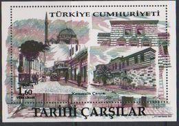 TURKEY, 2017, MNH, BAZAARS, MARKETS, KEMERALTI BAZAAR, MOSQUES,  S/SHEET - Holidays & Tourism