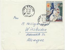 LETTRE 1963 POUR L'ALLEMAGNE AVEC TIMBRE TABLEAU A 85 CT LES MARIES DE CHAGALL - Marcophilie (Lettres)