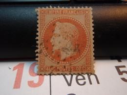 Timbre  Empire Franc 40 C. Napoléon III - 1863-1870 Napoléon III Lauré