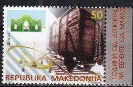 MACEDONIA, 2018, MNH, WWII, HOLOCAUST, TRAINS, 1v - WW2