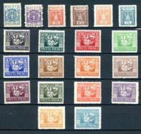 Pologne   Y&T   242 - 261     X / XX    ---    261 Obl  --  Impeccables... - 1919-1939 Republik