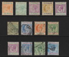 CHIPRE - LOTE Nº 1. 13 Sellos Nuevos Y Usados. Defectuosos - Cyprus (...-1960)
