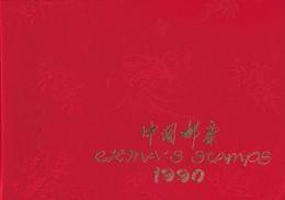 Chine Année Complète - 1990   ** Timbres/Blocs/Carnet - 28 Photos - Voir Descriptif - - Années Complètes
