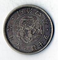 JAPAN, 50 Sen, Silver, Year 4 (1871), KM #4a - Japón