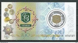 RUSSIA - RUSSIE : Ref. 229381 * NEW * - RUSSIA . 2008. 190th ANNIVERSARY GOZNAK. 190 ANIVERSARIO GOZNAKset Of 1 Value - - Blocs & Feuillets