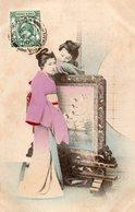 HONG-KONG- FEMMES AU PARAVENT. - China (Hongkong)