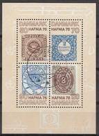 DÄNEMARK Block 2, Postfrisch, Internationale Briefmarkenausstellung HAFNIA '76, Kopenhagen, 1975 - Blocks & Sheetlets