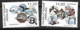 Groënland 2016, N°710A/711A Neufs Zackenberg - Groenlandia