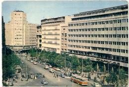 Beograd- Traveled FNRJ - Serbia