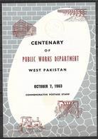 PAKISTAN 1963 BROCHURE WITH STAMP PUBLIC WORKS DEPARTMENT - Pakistan
