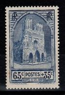 YV 399 N** Reims Cote 20 Euros - France