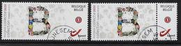 Prior Zelfklevend En Gegomd My-stamp 2020 - Oblitérés