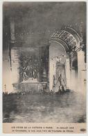WW I Paris France VICTORIE Postcard Military - France