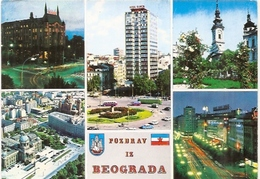 Beograd- Traveled -FNRJ - Serbia