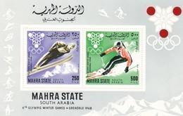 Mahara State Hb Michel 4A - United Arab Emirates