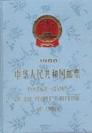 Chine Année Complète - 1988   ** Timbres/Blocs/Carnet - 15 Photos - Voir Descriptif - - Années Complètes