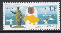 Ukraine MNH Michel Nr 533 From 2002 / Catw 1.00 EUR - Ucraina