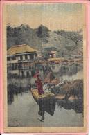 Japon Carte Sur Bois On Wood Barque Palais Colorisée - Non Classés
