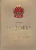 Chine Année Complète - 1987   ** Timbres/Blocs/Carnet - 13 Photos - Voir Descriptif - - Années Complètes