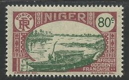 NIGER 1938 YT 44**  SANS CHARNIERE NI TRACE - Niger (1921-1944)