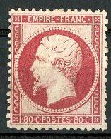N°24 80ct Rose Carminé, Oblitéré, Lire Description - 1862 Napoléon III