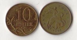 Russia 2008  10 Kopecks Circulated - Rusia