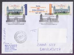 550th Birthday Sri Guru Nanak Dev Ji, Kartarpur, Postal History Cover From PAKISTAN Used 19.11.2019 Karachi To DHAKA - Pakistan