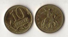 Russia 2015  10 Kopecks Circulated - Russia