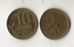Russia 2005  10 Kopecks Circulated - Rusia