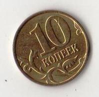 Russia 2009  10 Kopecks Circulated - Russia