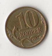 Russia 2006  10 Kopecks Circulated - Russia