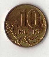 Russia 2012  10 Kopecks Circulated - Russia