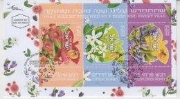 ISRAEL 2019 JEWISH NEW YEAR EUCALYPTUS CITRUS WILDFLOWER HONEY FDC - FDC