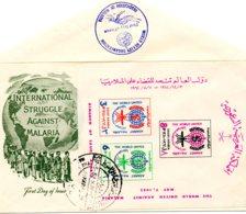 "ARABIE SAOUDITE.1962. FDC ""ERADICATION DU  PALUDISME"".(MALARIA). - Maladies"