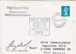 Singapore Paquebot RMS Queen Elizabeth II - 1977 (45486) - Singapore (1959-...)