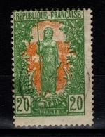 Congo  - YV 33 Oblitere , Très Decentré - Used Stamps