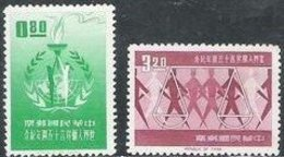 1963 15th Anni Of Human Rights Declaration Stamps Scales Torch UN - Celebrations