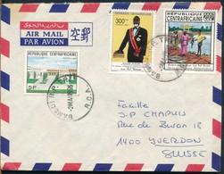 °°° POSTAL HISTORY CENTRAL AFRICAN REPUBLIC 1995 °°° - Repubblica Centroafricana