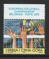 SERBIA & MONTENEGRO 2005 European Volleyball Championships: Single Stamp UM/MNH - Volleyball