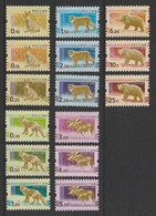 RUSSIA 2008 Definitives/Animals/Hare/Fox/Lynx/Elk/Bear: Set Of 15 Stamps UM/MNH - Ungebraucht