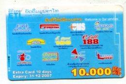 TK 14394 LAOS - Prepaid - Laos