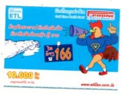 TK 14409 LAOS - Prepaid - Laos