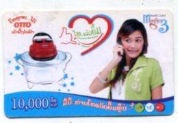 TK 14455 LAOS - Prepaid - Laos