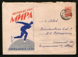 Russia USSR Stationery Cover 1959 World Speed Skating Championships. Sverdlovsk - Inverno