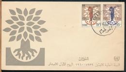 °°° POSTAL HISTORY SUDAN FDC 1960 °°° - Sudan (1954-...)